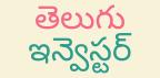 Telugu Investor